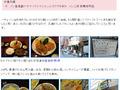 居酒屋/定食屋「田舎料理 とき」、1月23日に閉店