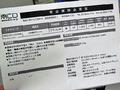 最大24Vの高電圧に対応したUSB電流チェッカー「STE-01/BK」がミヨシから!