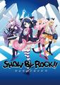 春アニメ「SHOW BY ROCK!!」、3月からアニメイト/ゲーマーズで本格商品化! バンドCD全10種、キーホルダー全68種、269万円の等身大フィギュアなど