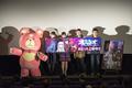 蒼き鋼のアルペジオ、劇場版第1弾「DC」の大ヒット記念舞台挨拶を2月15日に開催! 新たに36館で追加公開