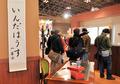 ワンフェス2015[冬]、開催! 企業ホールで見かけた主な新作フィギュア part1