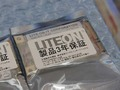 LITEONの2.5インチ/mSATA SSD「S900」が販売中! 128GBモデルで約8千円