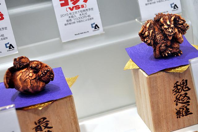 電撃ホビーマガジン