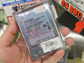 8GB MLC搭載の東芝製ハイブリッドHDD「MQ02ABD100H」が発売に!