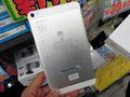 通話対応の7インチファブレット「MediaPad X1 7.0」がHuaweiから!