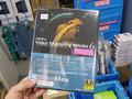 人気ビデオエンコーダー「TMPGEnc Video Mastering Works 6」のパッケージ版が販売開始に!