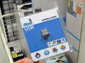 Skype対応の超小型USBマイク「DN-12387」が上海問屋から!
