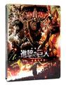 劇場版「進撃の巨人」前編、BD/DVD限定版は11.1chサラウンド(世界初DTS Headphone:X)を収録! 生フィルムやサントラも付属