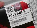 AMDのKaveri採用新型APU「A8-7650K」が発売! 4コア/3.3GHzで実売1.3万円