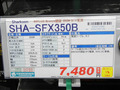 80PLUS認証取得のSFX電源がSharkoonから! 350W/450W/500Wモデル