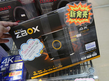 モバイル向けCore i5/GeForce搭載のZOTAC製ゲーミングベアボーン「ZBOX-EN760-J」が発売!