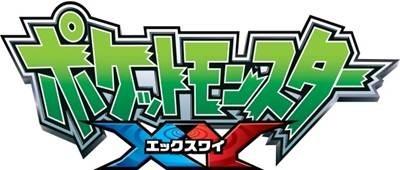 「ポケットモンスター XY」、データ放送を活用してORASポケモン「セレナのフォッコ」を配信! テレビ東京系列で2月26日に
