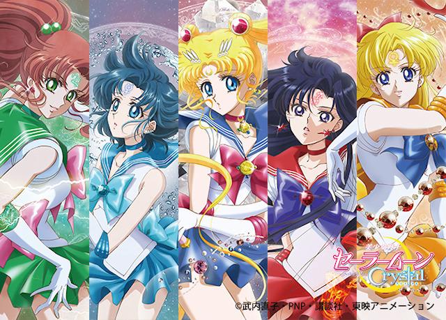 「美少女戦士セーラームーン Crystal」、キャラソンアルバムを4月29日に発売! 地場衛やダーク・キングダム四天王の楽曲も用意
