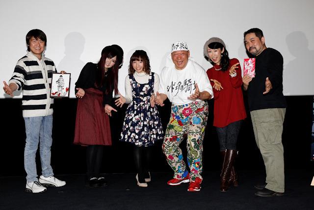 「劇場版 シドニアの騎士」、アニマル浜口が舞台挨拶に乱入! 完成披露上映会レポート