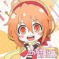 春アニメ「ミカグラ学園組曲」、先行上映イベント開催決定! ミニキャラアイコン配布キャンペーンも開始