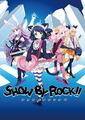 サンリオ深夜アニメ「SHOW BY ROCK!!」、本編PV第1弾とスタッフを発表! 制作はボンズ