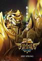 【週間ランキング】2015年2月第4週のアキバ総研アニメ注目作品トップ10