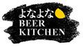 ビアバー「よなよなBEER KITCHEN 神田店」、3月24日オープン! ヤッホーブルーイング製ドラフトビール10種類以上を提供
