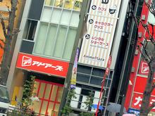 アドアーズ、「AnimePlaza 秋葉原店」を3月7日にオープン!  カフェ、レンタルショーケース、物販の3フロアで構成
