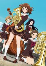 京アニによる吹奏楽アニメ「響け!ユーフォニアム」、メインビジュアルを発表! 京都での先行上映イベント開催も決定