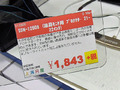 傷や汚れから液晶モニタを守る保護プロテクター2モデルが上海問屋から!