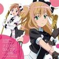 春アニメ「レーカン!」、新キービジュアル発表! キャラソンCDは5月20日に3タイトルを同時発売