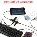 充電しながら周辺機器が使えるスマホ/タブレット用USBハブ「DN-12851」が上海問屋から!