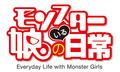 「モンスター娘のいる日常」、7月にTVアニメ化! 個性豊かなモンスター娘たちとの共同生活を描いた異種族ハーレム系ラブコメ
