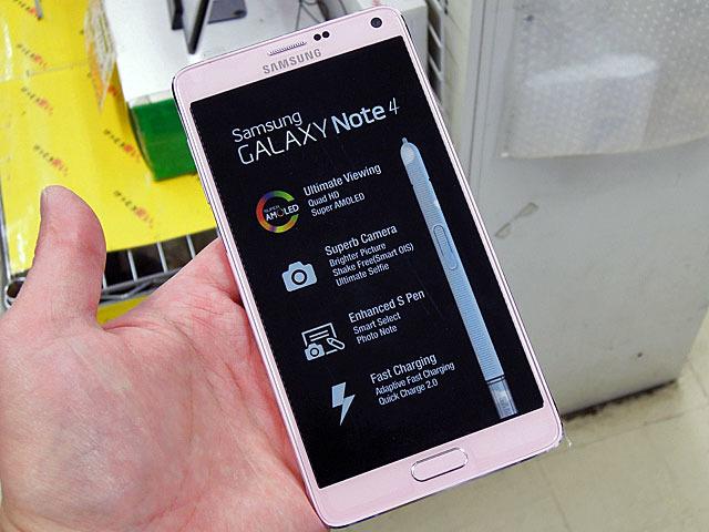 SAMSUNGの人気スマホ「GALAXY Note 4」のカラバリモデルが登場!