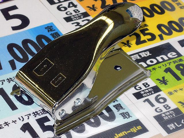 【アキバこぼれ話】micro&nanoSIM両対応の「Dual SIM Card Cutter」が販売中