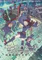 「リトルウィッチアカデミア 魔法仕掛けのパレード」、AnimeJapanでPV第1弾を解禁! クリアファイル無料配布やブース連動企画も実施