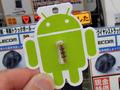 【アキバこぼれ話】Android向けのイヤホンプラグ型ボタン「iKey」のゴールドモデルが販売中