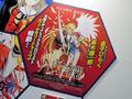 高木謙一郎×金子ひらく、オリジナルおっぱいアニメ「VALKYRIE DRIVE」を発表! 大型メディアミックスプロジェクト