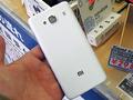 2015年3月16日から3月22日までに秋葉原で発見したスマートフォン/タブレット