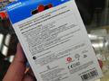 東芝の無線LAN搭載SDカード「FlashAir III」の8GBモデルが登場! 海外パッケージ版