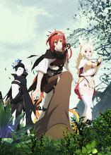 ミステリーファンタジーアニメ「六花の勇者」、2015夏スタート! キービジュアルやスタッフも公開