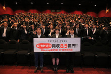 「劇場版 サイコパス」、ロングラン上映中で興収は8.5億円に! 公安入局式Finalレポート
