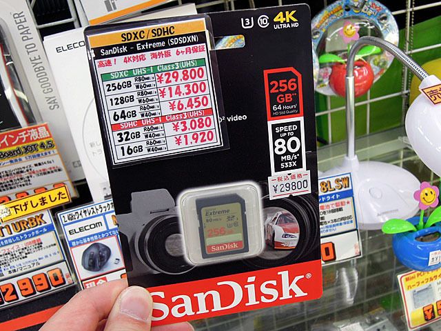 4Kビデオ録画対応のU3対応SDXCカード「SDSDXN-256G-G46」がSanDiskから!