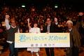 花澤香菜主演映画「君がいなくちゃだめなんだ」初日舞台挨拶レポート