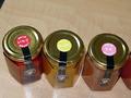 【アキバこぼれ話】果肉ゴロゴロなプロ生ちゃんジャムソースが販売中