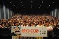 広島空港と広島バルト11も訪問! たまゆら完結編「卒業写真」、4月4日上映開始「第1部 芽-きざし-」舞台挨拶レポート