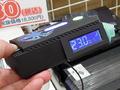ノートPC内の熱を強制排出! 吸引式冷却ファン「DN-12372」が上海問屋から!