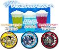 TVアニメ版「コンボイの謎」、お台場・デックス東京ビーチとコラボ! トークショーなど各種コラボ企画を4月29日から実施
