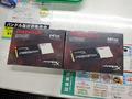リード最大1,400MB/sの高速M.2 SSD「HyperX Predator PCIe SSD」シリーズが登場!