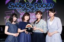 声優陣による対バン企画も! 春アニメ「SHOW BY ROCK!!」、第1話先行上映会レポート