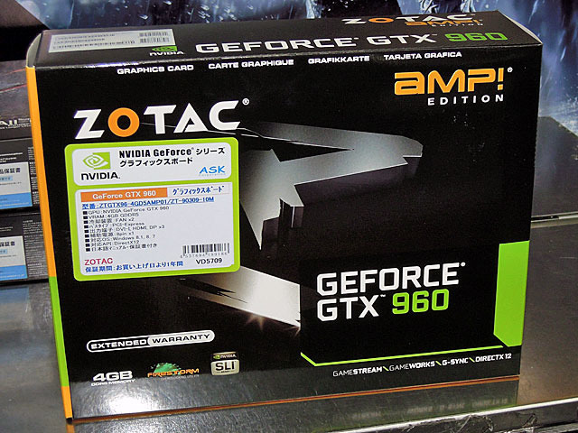 4GBメモリ搭載のOC版GeForce GTX 960ビデオカード「ZOTAC GeForce GTX 960 AMP! Edition」が登場!