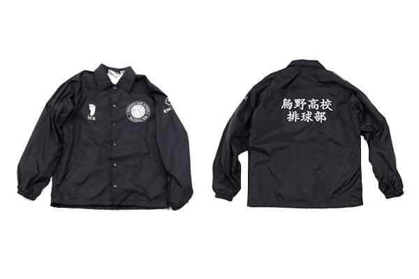 「ハイキュー!!」、烏野高校バレーボール部仕様のコーチ・ジャケットが発売開始!