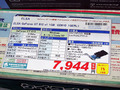PCIe x1対応のロープロ&ファンレスGeForce GT 610ビデオカード「GeForce GT 610 x1 1GB」がELSAから!