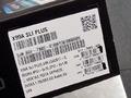 USB3.1搭載マザーの新モデルMSI「X99A SLI PLUS」が明日11日(土)発売!