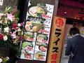 家系ラーメン「一刀家 末広町店」、4月13日に「東京チカラめし」跡地でオープン! 秋葉原は家系ラーメン屋の開店ラッシュ